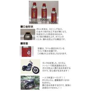 N PROJECT Stainless Gasoline Bottle (Carrying Fuel Can) :500cc