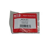 NTB : Change Rubber [RCH-01]
