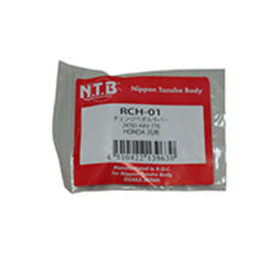 NTB [Outlet Sale Corresponding Product] Replacement Rubber [Special Price Items]