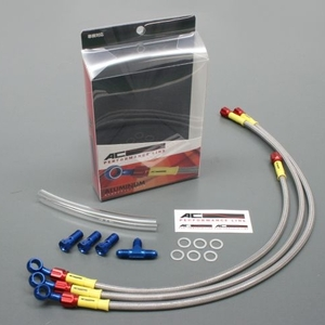 AC Performance Line Vehicle Bolt On Brake Hose Kit