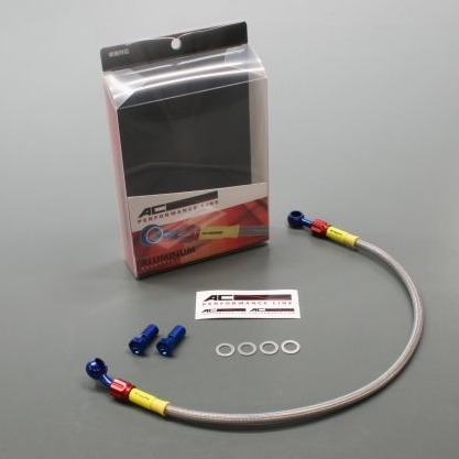 AC Performance Line Vehicle Type Bolt On Clutch Hose Kit
