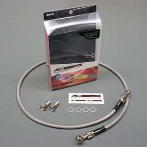AC Performance Line Bolt - On Clutch Hose Kit [ Brake Campaign With Fluid