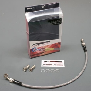AC Performance Line [Outlet Sale Corresponding Product] Vehicle Type Bolt-on Brake Hose Kit [Special Price Items]