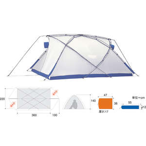 DUNLOP Tough Condition/Alpine Tent for 8-persons