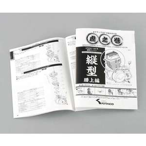 KITACO Service Manual for Cylinder Head, Cylinder & Piston for APE Series Vertical Engine