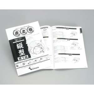 KITACO Service Manual for Crankcase (for APE Series Vertical Engine)