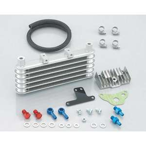 KITACO S Oil Cooler Kit