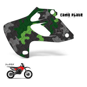 AMR AMR Graphic Decal (Shroud Kit)