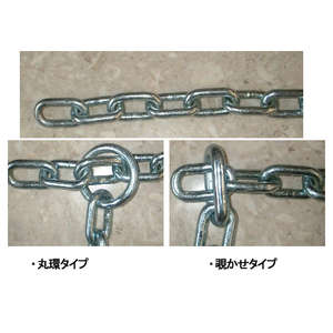Nakano Industry Ultra-hard Steel Chain 2.5m (Φ16)