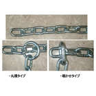 Nakano made industrial chain 超硬張鋼鎖鏈條 2m(14Φ)