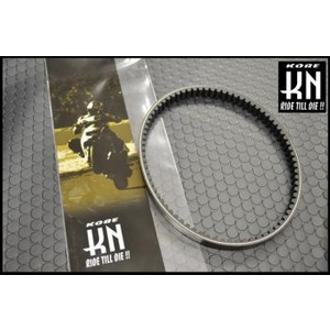 KN Planning JAPAN Reinforced Belt Series 7057-SS (SEPIA/ADDRESS/HI-UP)