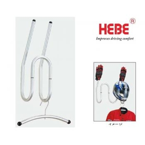 KN Planning HEBE Helmet & Wear & Gloves Holder
