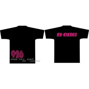 KN Planning KN926 Kinder T-shirt