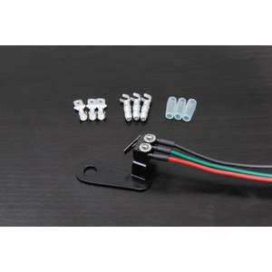 KOHKEN (KOHKEN DENKA) Mechanical Switch Kit for Brembo Radial Master Cylinder