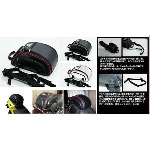 4R Stream Line Seat Bag [Rhythm]