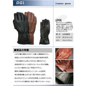 JRP DGL3 Season Glove