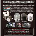 K&P Engineering K&P Stainless Steel Macaronic Oil Filter