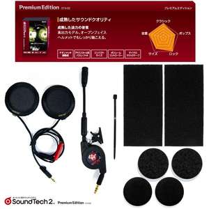 WINS Soundtech2高級版 STX-02