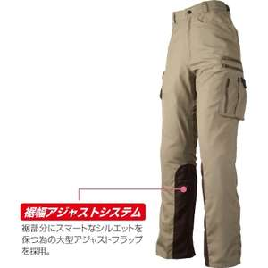 ROUGH&ROAD Biker ZIP Cotton Pants