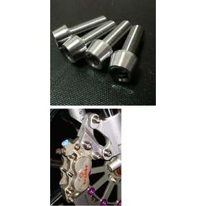 Titanium 64 Motorcycle Parts