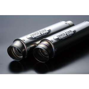 TRICK STAR Shotgun Silencer (Stainless Steel)