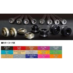 KOHKEN (KOHKEN DENKA) Radial Mount Caliper Collar Kit [Color Anodized]