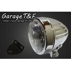 GARAGE T&F 4-Inches Slim Light & Bracket Kit Type C
