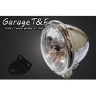 GARAGE T&F 4.5-Inches Bates Light & Bracket Kit Type C