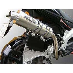 R-style Exhaust System for GP1 250i Competition