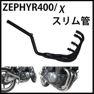 MADMAX ZEPHYR400/Χ 4-2-1 Slim Tube Black