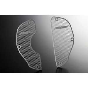 ETCHING FACTORY Side Scoop pro V-MAX (96-08)