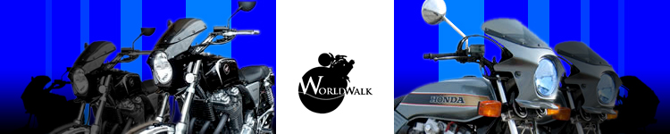 World Walk