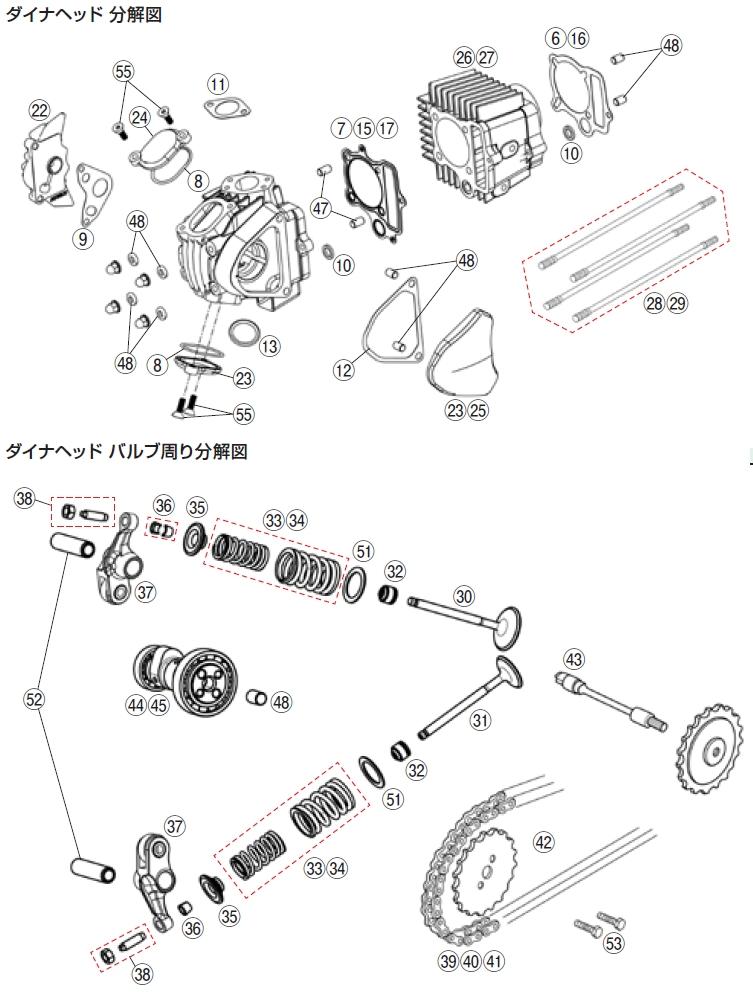 【DAYTONA】【DYNA汽缸頭維修用部品】活塞/活塞環/卡簧組φ54DRAGVer2 - 「Webike-摩托百貨」