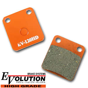 RISE CORPORATION EV-120HD HIGH GADE Brake Pad