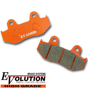 RISE CORPORATION EV-134HD High Grade Brake Pads