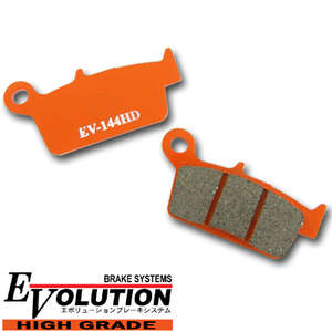 RISE CORPORATION EV-144HD High Grade Brake Pads