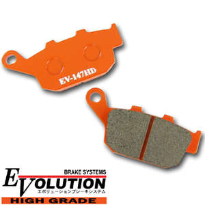 RISE CORPORATION EV-147HD High Grade Brake Pads