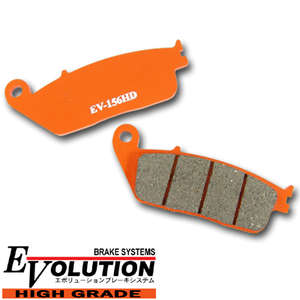 RISE CORPORATION EV-156HD High Grade Brake Pads