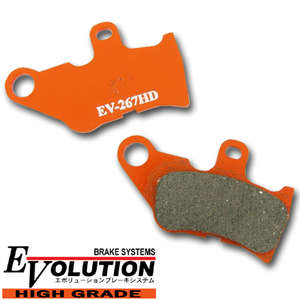 RISE CORPORATION EV-267HD High Grade Brake Pads