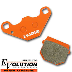 RISE CORPORATION EV-342HD High Grade Brake Pads