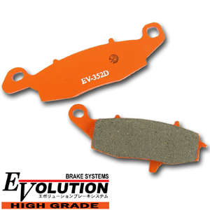 RISE CORPORATION EV-352HD High Grade Brake Pads