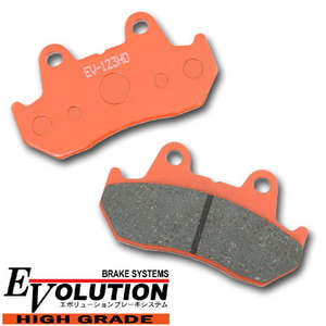RISE CORPORATION EV-123HD High Grade Brake Pads