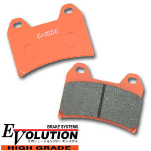 RISE CORPORATION EV-262HD HIGH GADE Brake Pad