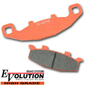 RISE CORPORATION EV-427HD High Grade Brake Pads