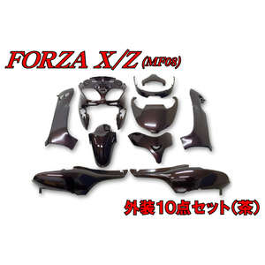 NBS JAPAN Forza Exterior (1 Set of 10-items)