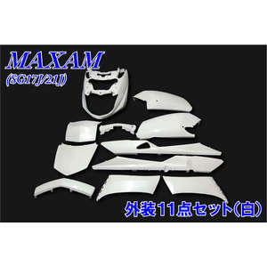 NBS JAPAN MAXAM Exterior (1 Set of 11-items)
