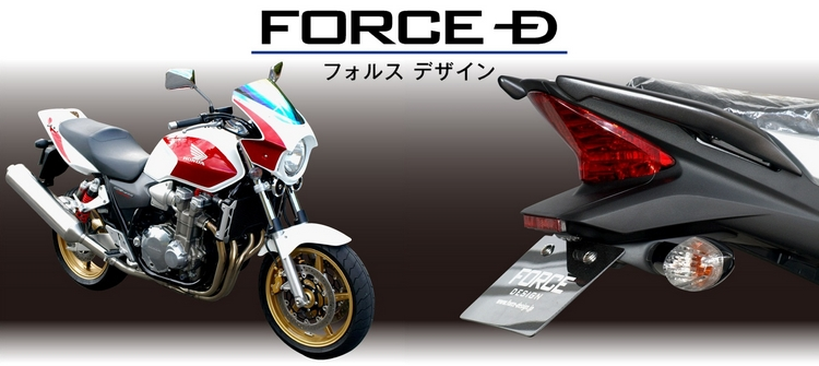 FORCE DESIGN