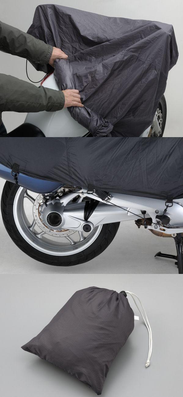 【DAYTONA】便攜半型摩托車罩 - 「Webike-摩托百貨」