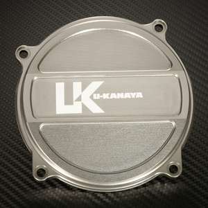 U-KANAYA Aluminum Cut-out Engine Cover