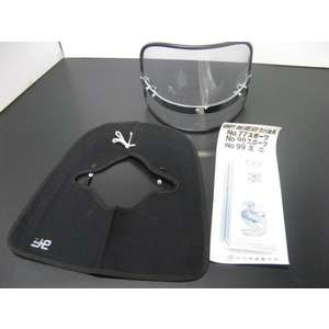 ACP [Product of Z-Father] Mongolian Windshield with Net